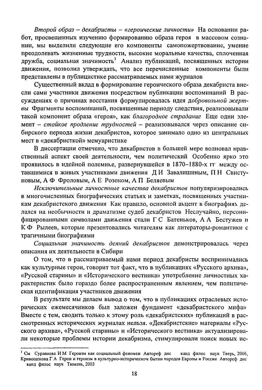 https://img-fotki.yandex.ru/get/880375/199368979.87/0_20f340_aefa9767_XXXL.jpg