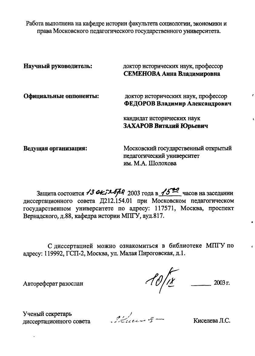 https://img-fotki.yandex.ru/get/880375/199368979.88/0_20f373_7af055e3_XXXL.jpg