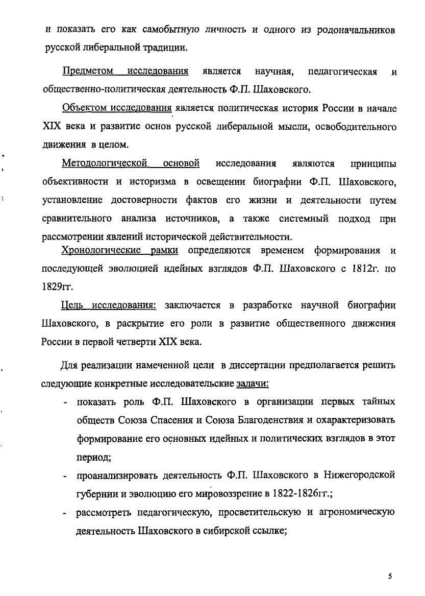 https://img-fotki.yandex.ru/get/880375/199368979.88/0_20f378_cd328c9a_XXXL.jpg