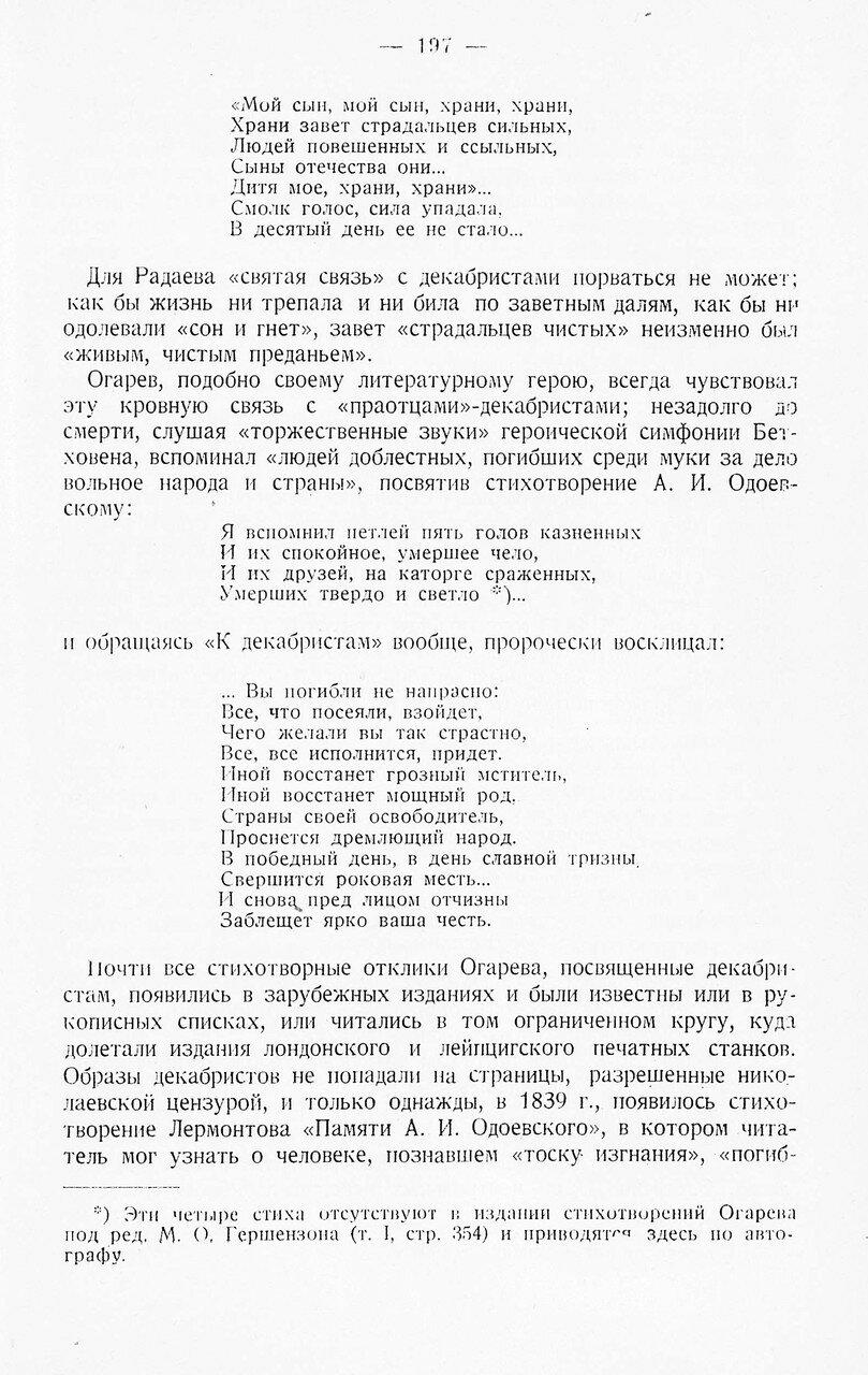 https://img-fotki.yandex.ru/get/880375/199368979.89/0_20f3b6_4089cfe_XXXL.jpg