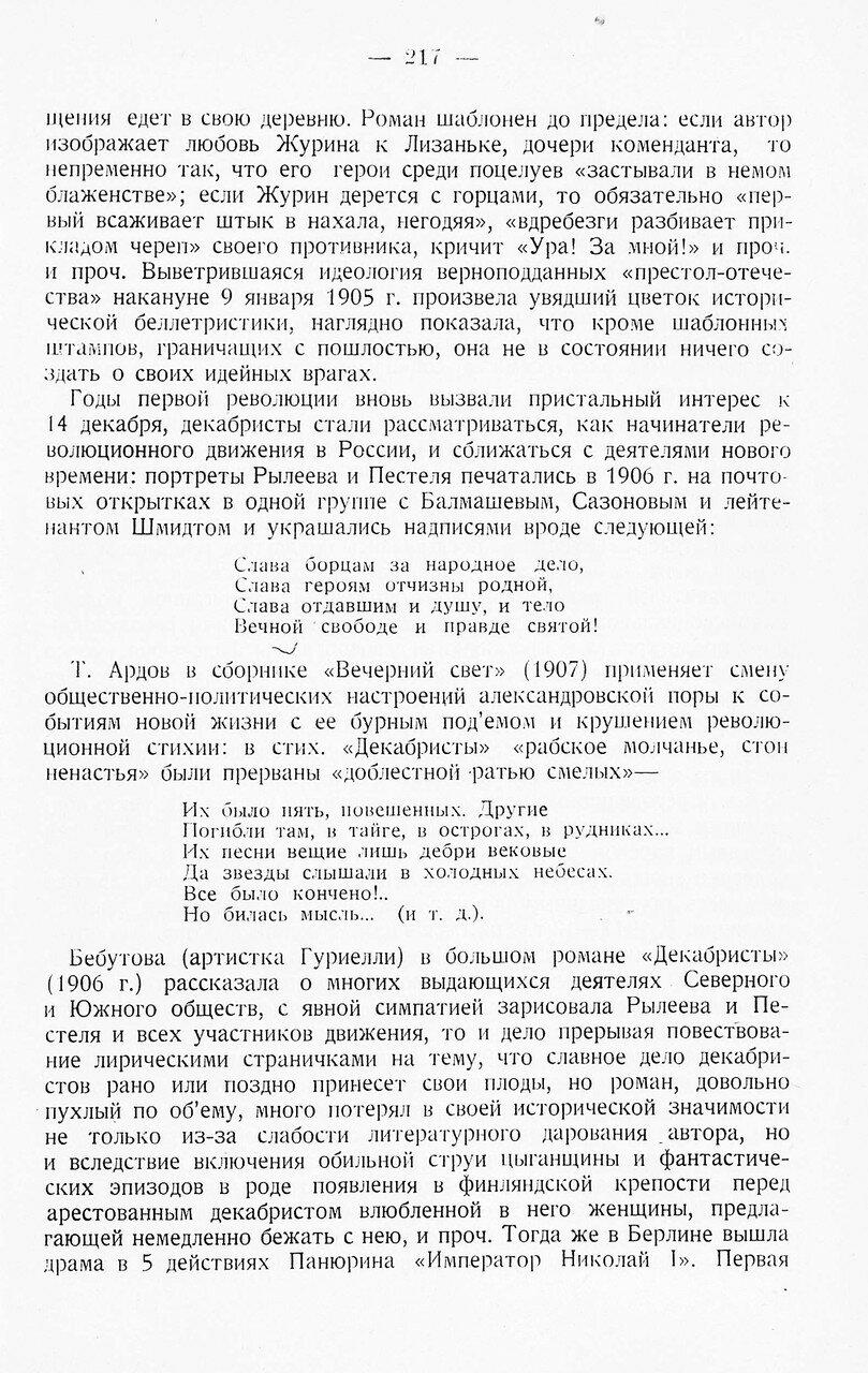 https://img-fotki.yandex.ru/get/880375/199368979.8a/0_20f3c9_70348e32_XXXL.jpg