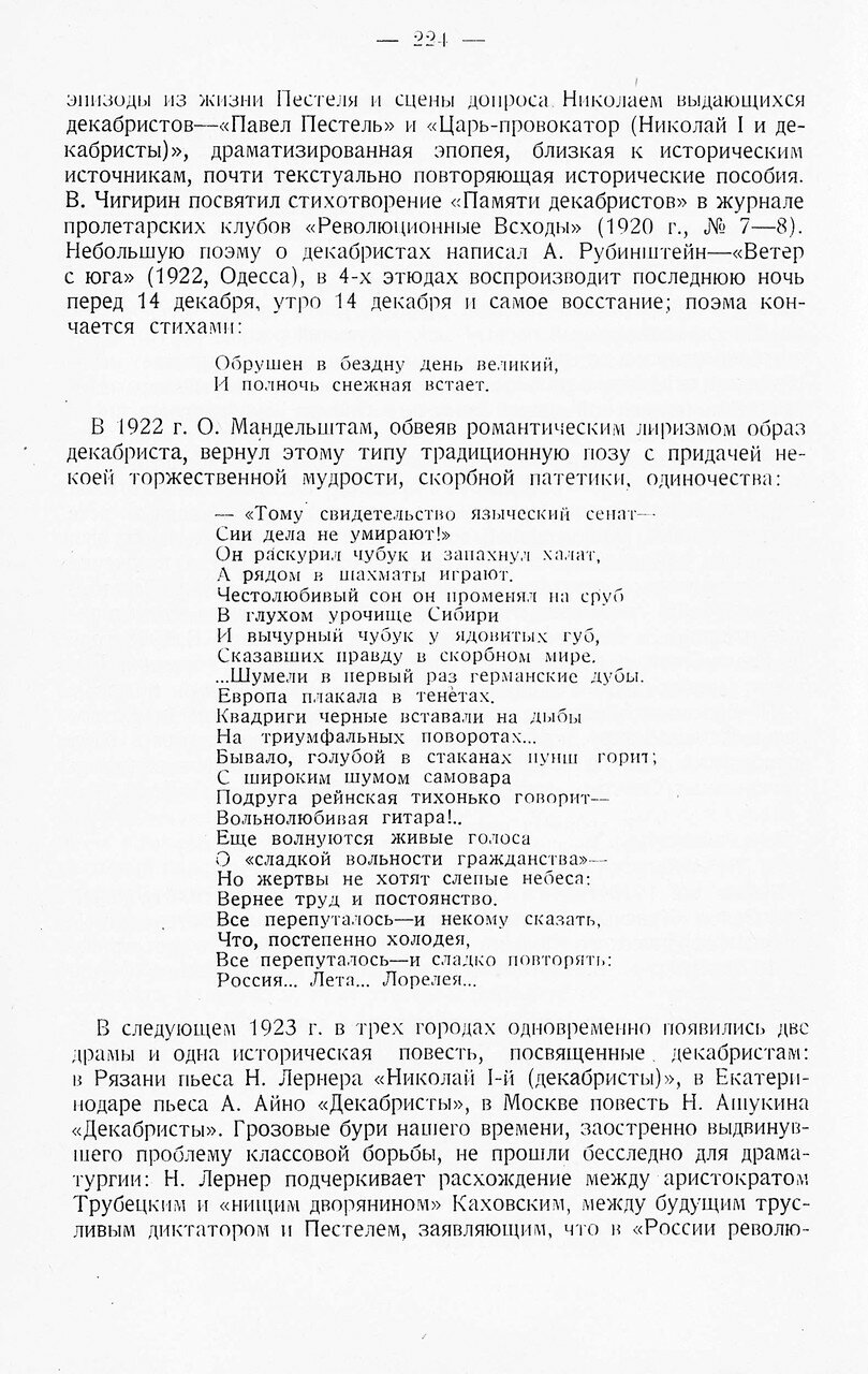 https://img-fotki.yandex.ru/get/880375/199368979.8a/0_20f3cc_10e4eb0c_XXXL.jpg