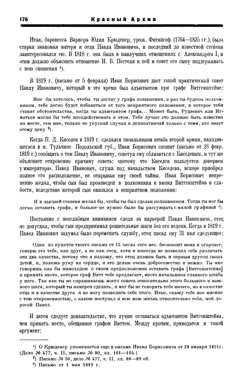 https://img-fotki.yandex.ru/get/880375/199368979.8a/0_20f52b_b2170a20_XXXL.png