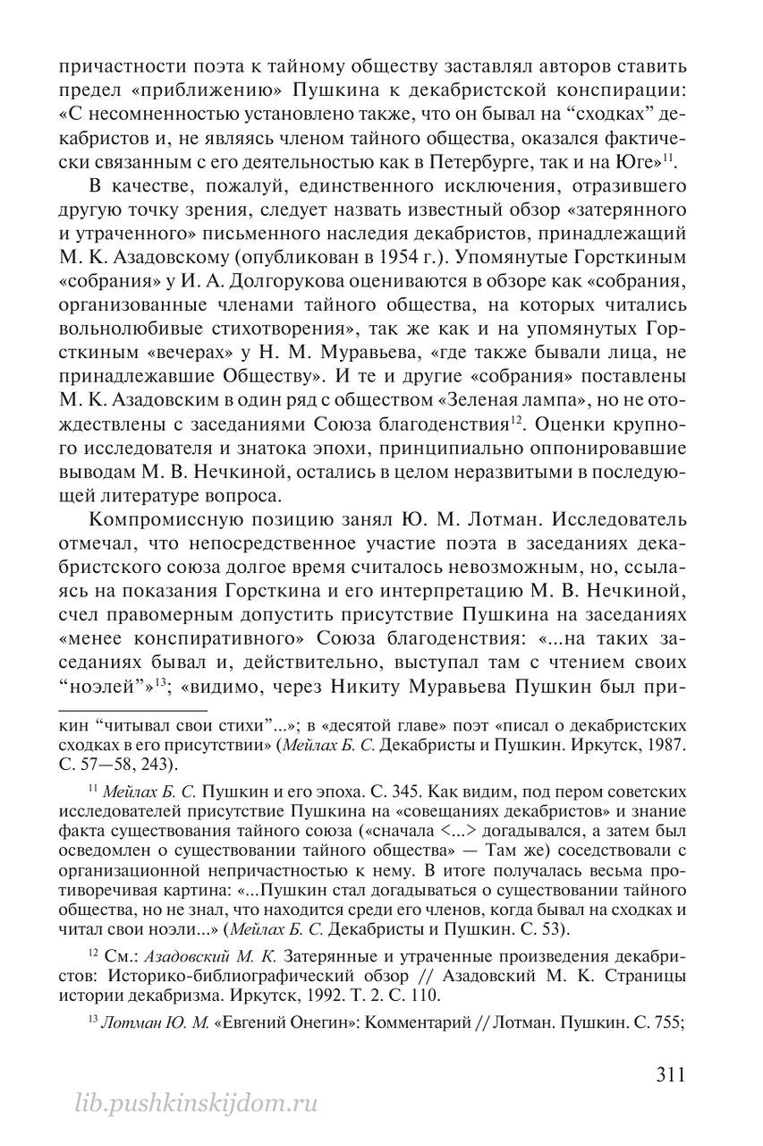 https://img-fotki.yandex.ru/get/880375/199368979.8b/0_20f57d_3f919173_XXXL.png