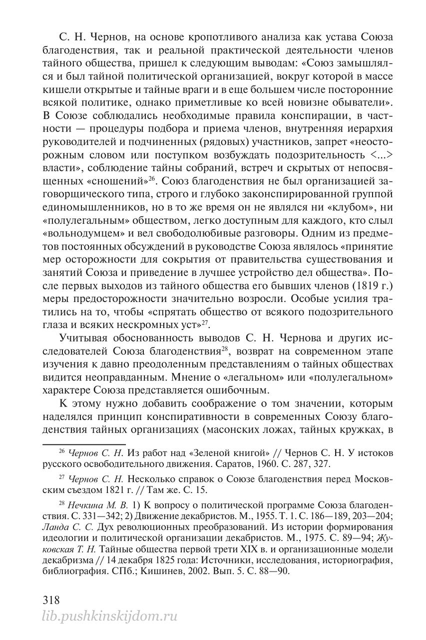 https://img-fotki.yandex.ru/get/880375/199368979.8b/0_20f584_6a6be46a_XXXL.png
