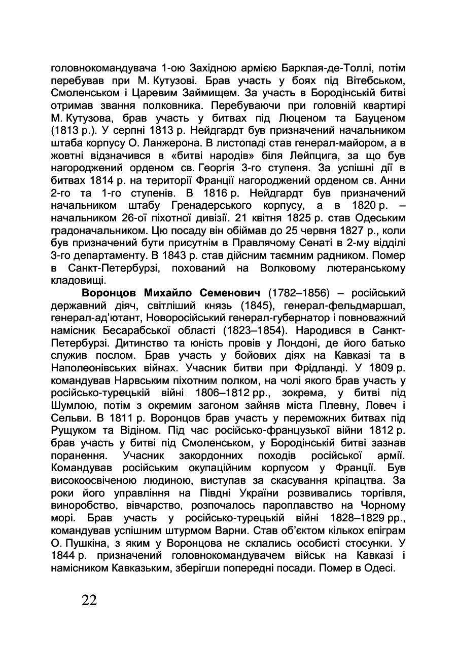 https://img-fotki.yandex.ru/get/880375/199368979.8c/0_20f5b7_bf3e661b_XXXL.png