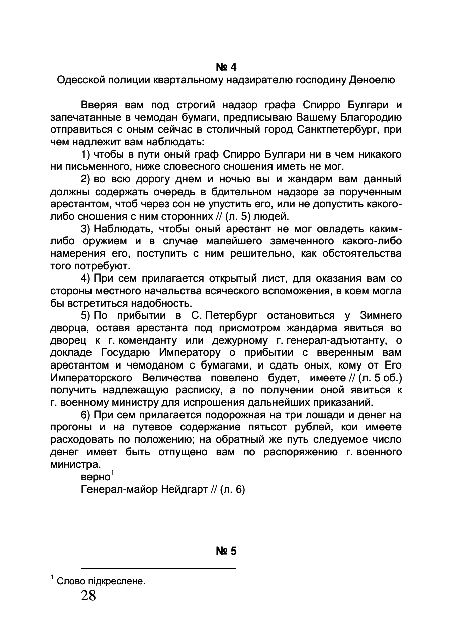 https://img-fotki.yandex.ru/get/880375/199368979.8d/0_20f5bd_b71b13c7_XXXL.png