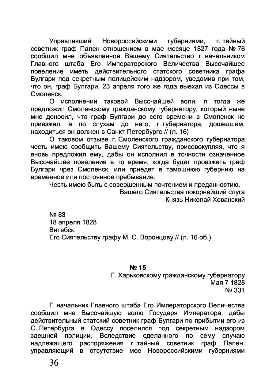 https://img-fotki.yandex.ru/get/880375/199368979.8d/0_20f5c5_f8925ef8_XXXL.png