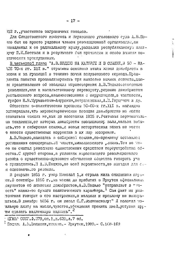 https://img-fotki.yandex.ru/get/880375/199368979.8e/0_20f5f2_150cf1f1_XXXL.png