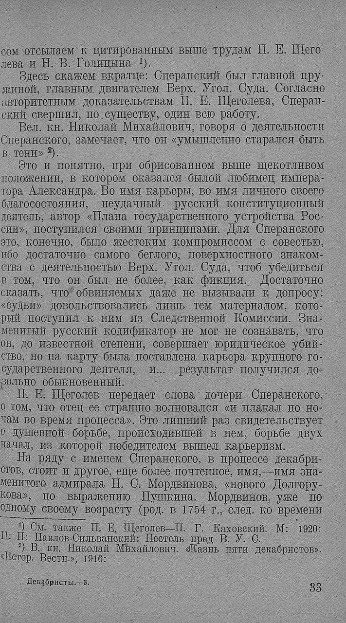 https://img-fotki.yandex.ru/get/880375/199368979.8f/0_20f68c_f2ef0bd8_XXXL.jpg