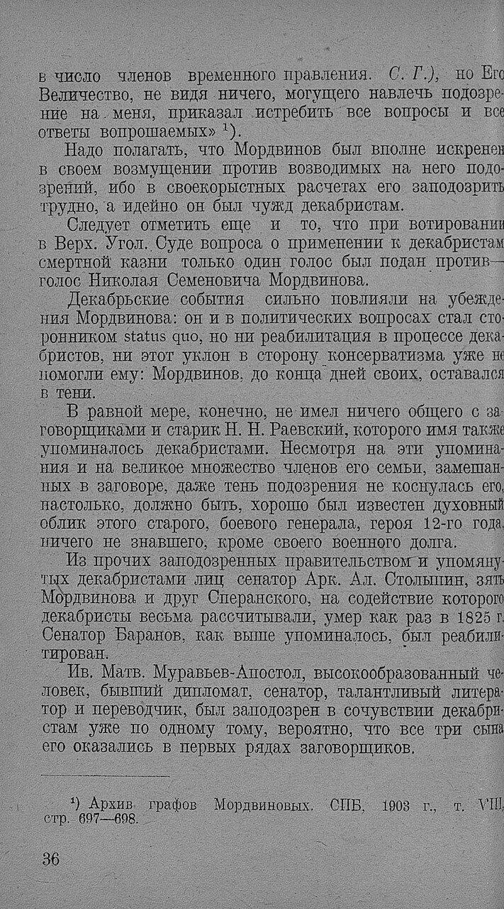 https://img-fotki.yandex.ru/get/880375/199368979.8f/0_20f68f_1ddf5c03_XXXL.jpg