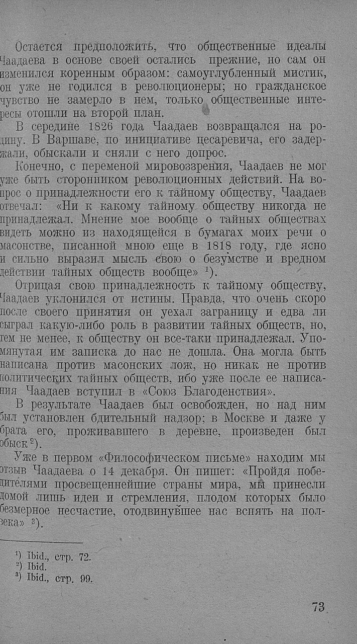 https://img-fotki.yandex.ru/get/880375/199368979.90/0_20f6b4_462f7b9b_XXXL.jpg