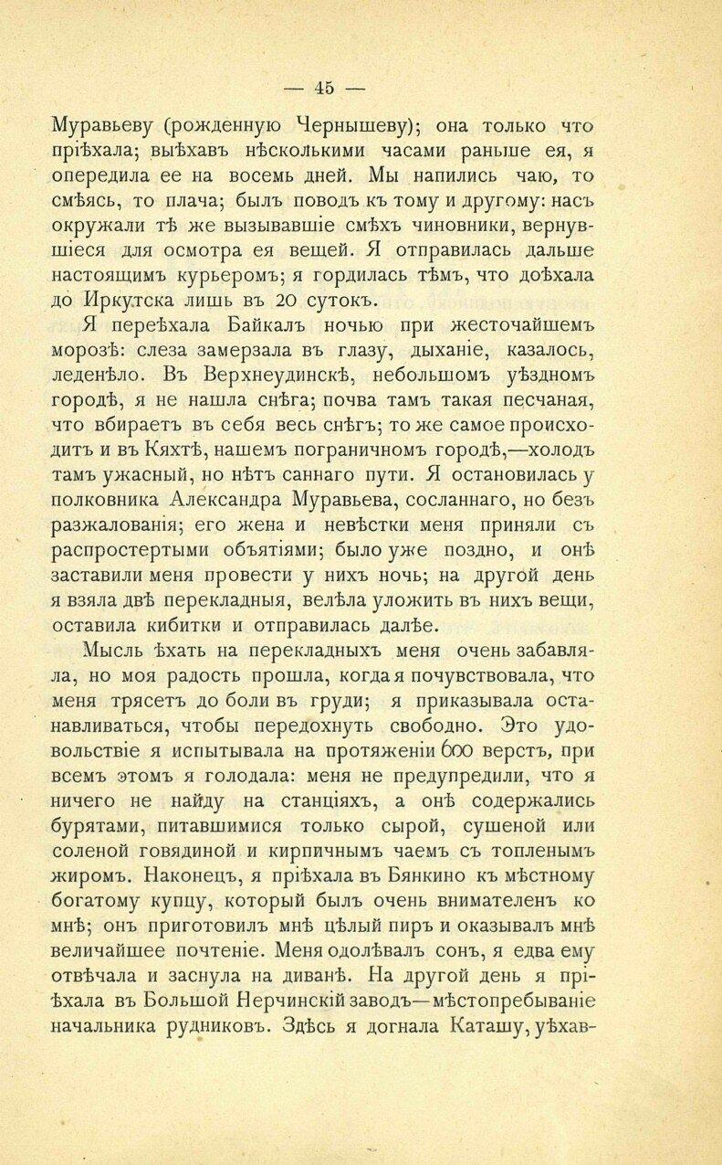 https://img-fotki.yandex.ru/get/880375/199368979.9e/0_2140e7_9d9908a7_XXXL.jpg