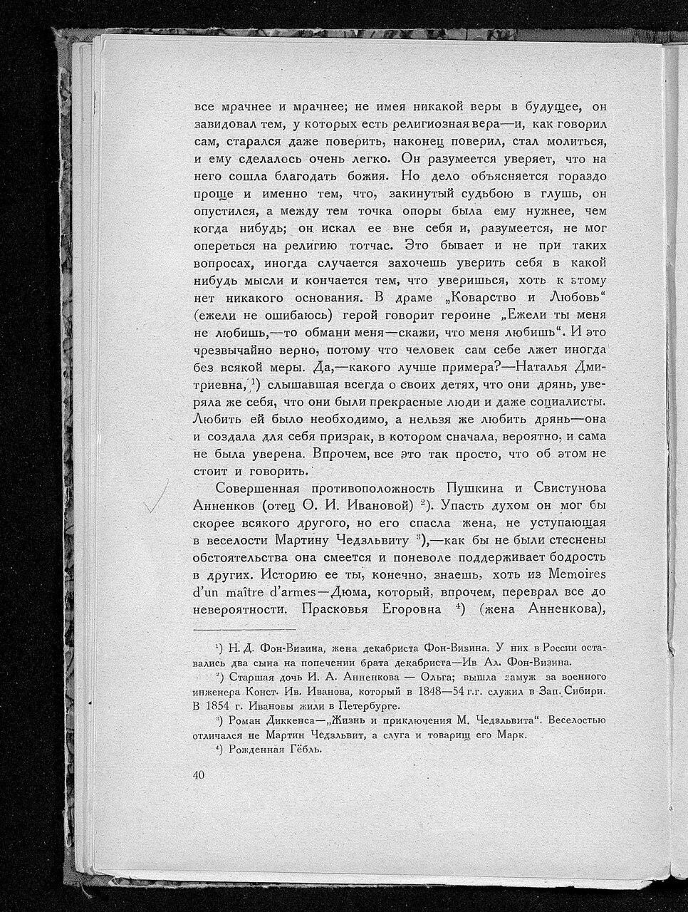 https://img-fotki.yandex.ru/get/880375/199368979.a0/0_214323_197bb3cb_XXXL.jpg