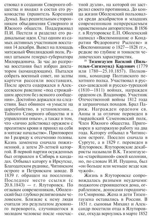 https://img-fotki.yandex.ru/get/880375/199368979.a4/0_2143ce_ff37133b_XXXL.jpg