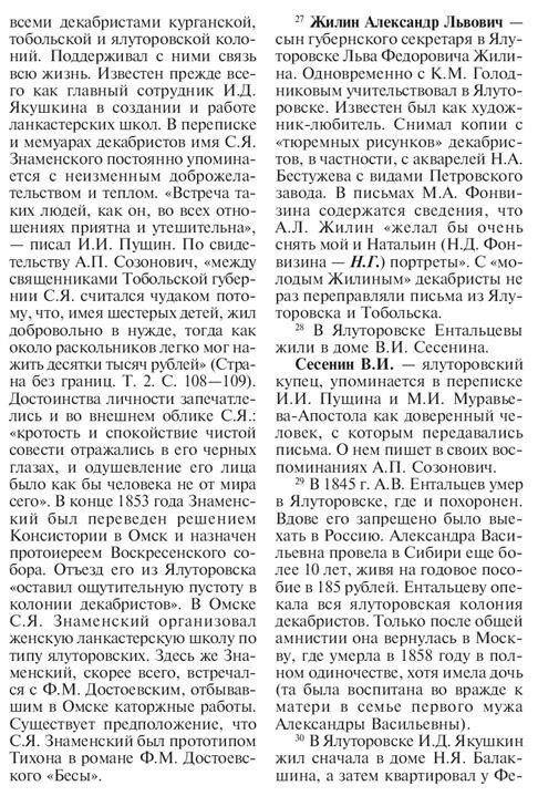 https://img-fotki.yandex.ru/get/880375/199368979.a4/0_2143d1_ebac7e8f_XXXL.jpg