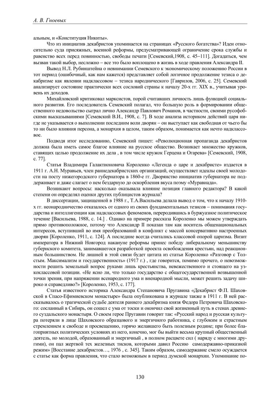 https://img-fotki.yandex.ru/get/880375/199368979.a4/0_2143f6_12bcb1_XXXL.png