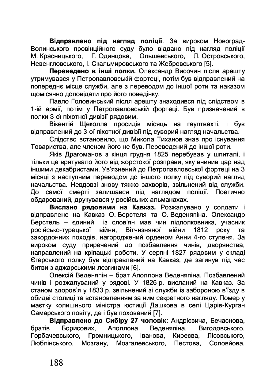 https://img-fotki.yandex.ru/get/880375/199368979.a5/0_2143fe_df14b709_XXXL.png