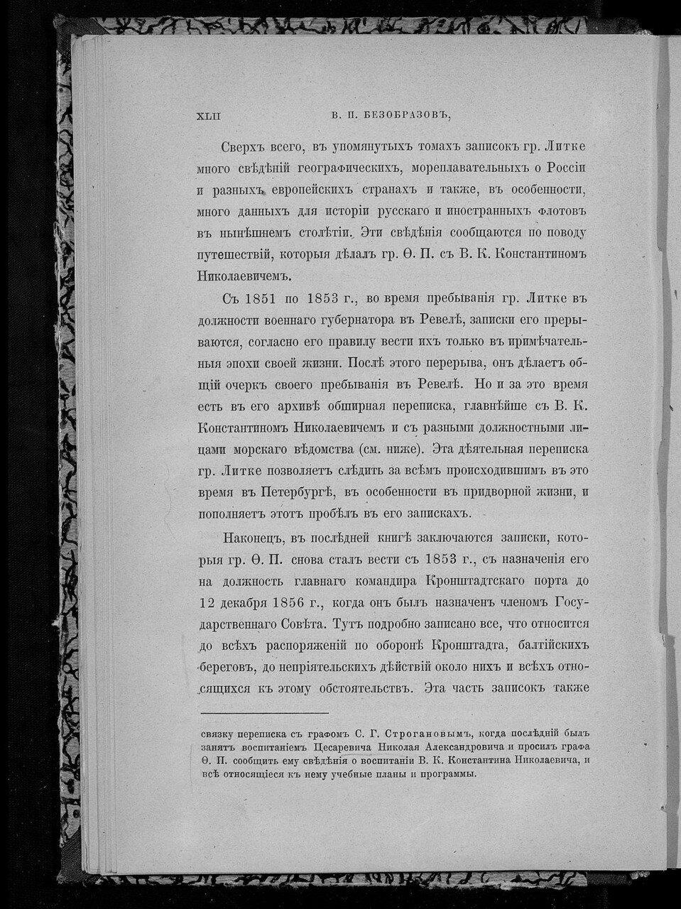 https://img-fotki.yandex.ru/get/880375/199368979.d2/0_21dd7c_70330332_XXXL.jpg