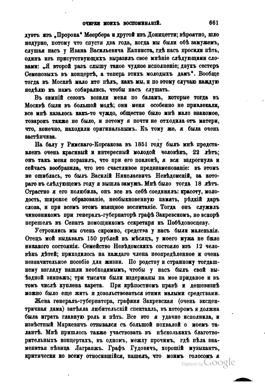https://img-fotki.yandex.ru/get/880375/199368979.dd/0_21f4b0_d47ee99d_XXXL.png