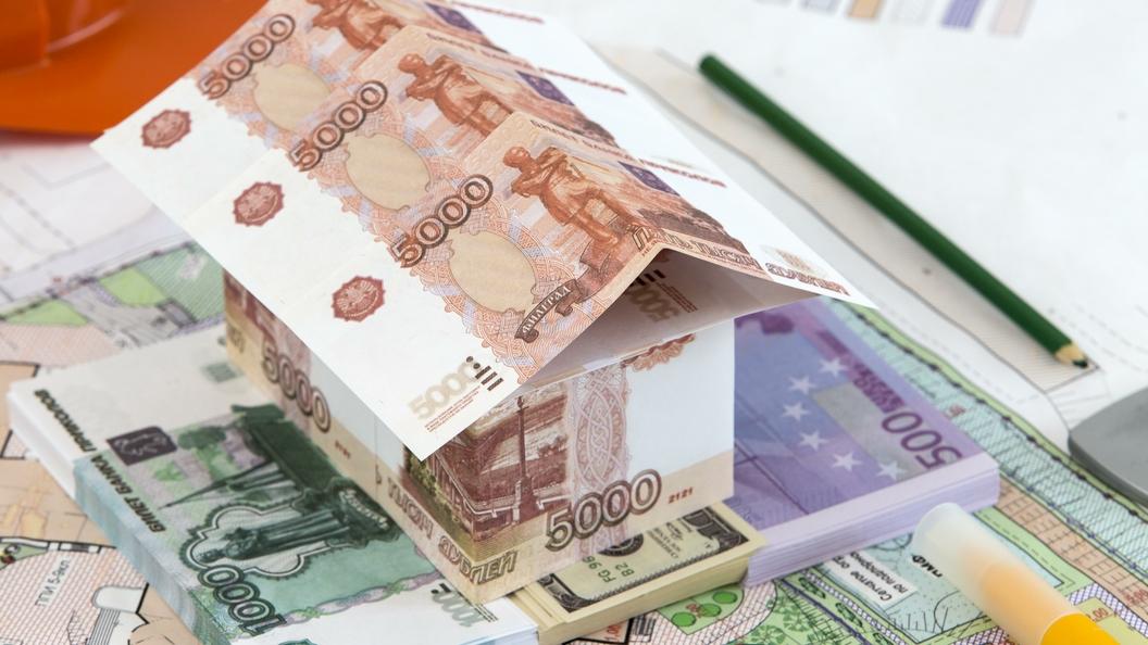 АИЖК ожидает рост проектного снобжения деньгами жилья к2020-ому в5