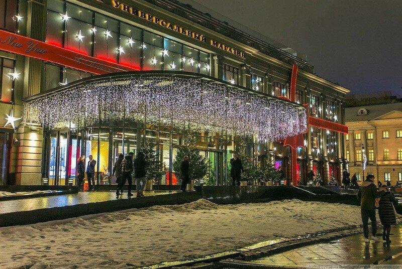 0 17db1a c44be283 XL - Новогодняя Москва: 46 фото