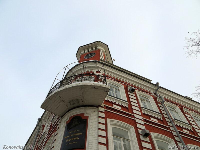 Дом Гончарова, Ульяновск