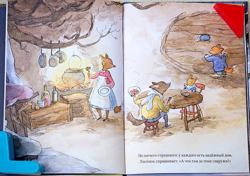 бобби-и-билл-эмиль-и-марго-дом-я-не-твоя-мама-детские-книги-отзыв6.jpg