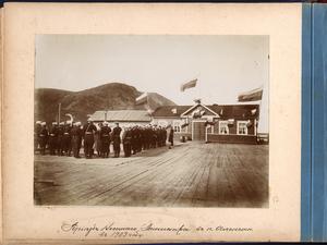 Приезд военного министра в пост Александровский в 1903 году