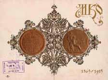 Программа и меню в память пятидесятилетия Московского купеческого общества. 1913. Зворыкин