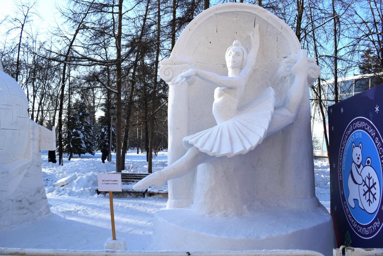 Фестиваль снежной скульптуры в Новосибирске. 2018