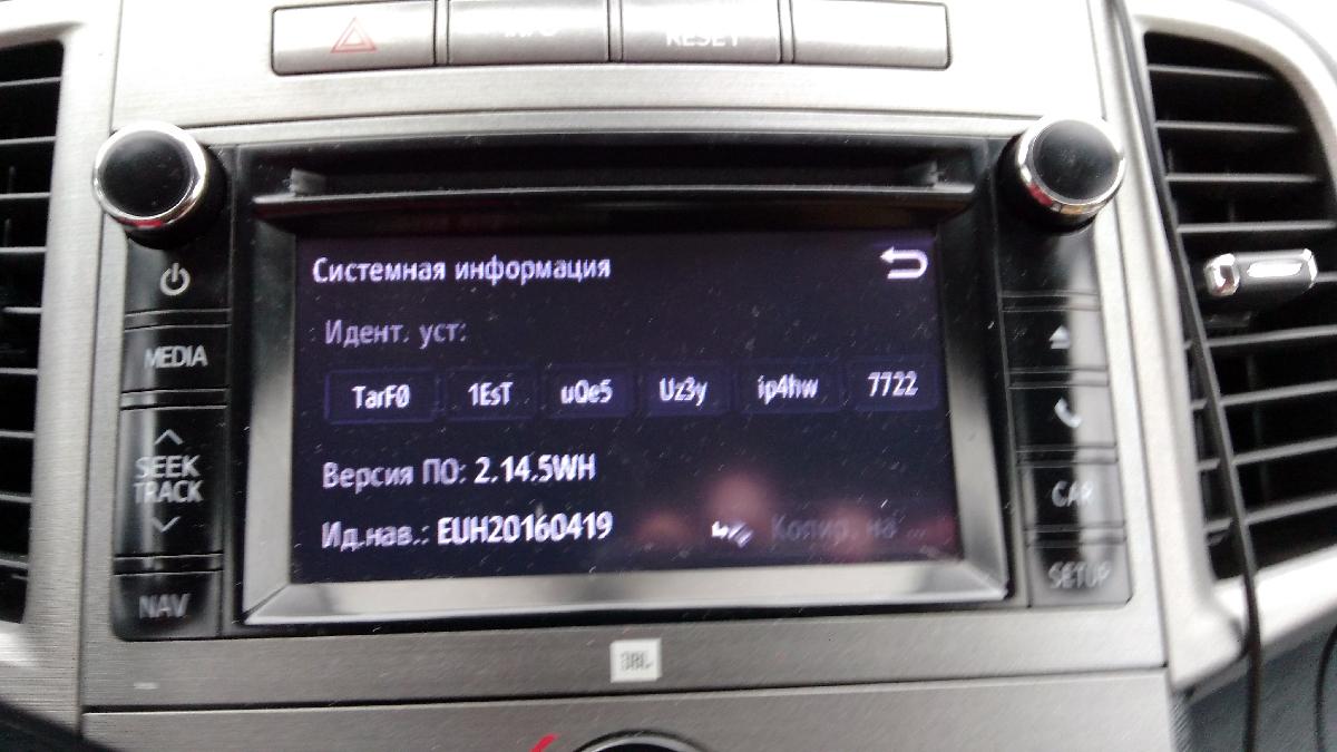 https://img-fotki.yandex.ru/get/880375/32473302.24/0_1d243a_7dd62cd1_orig.jpg