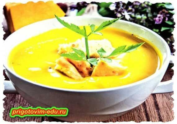 Тыквенный суп-пюре с куриной грудкой.jpg