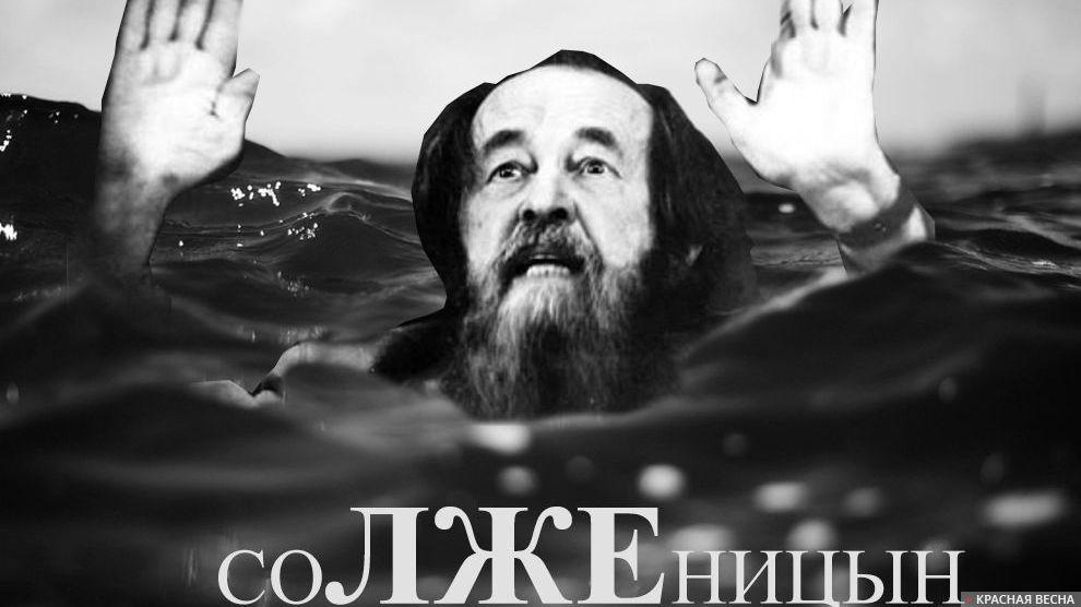 20171228_07-05-Памятник Солженицыну в Москве- жителей столицы вновь поставят перед фактом. pic1.