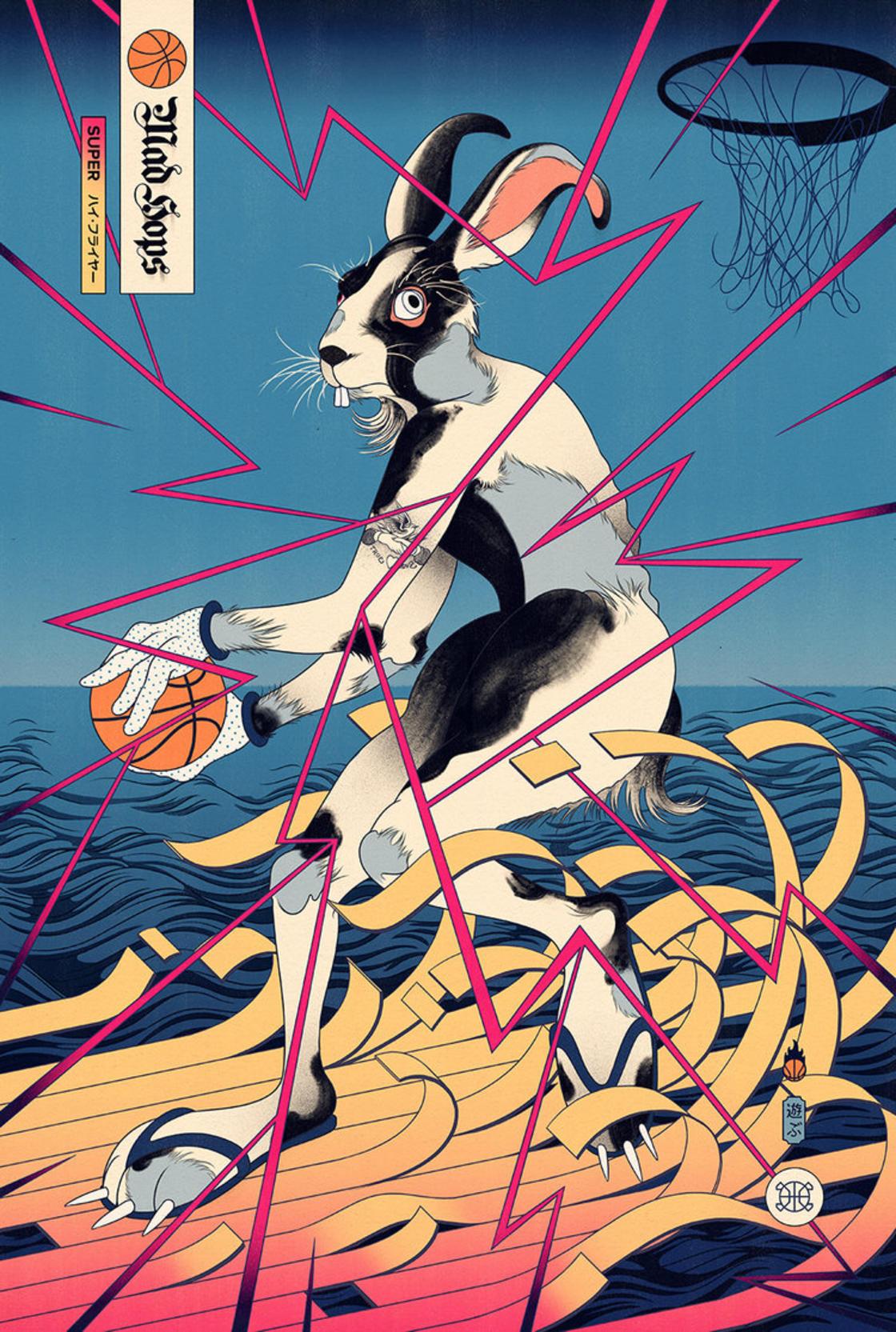 Edo Ball – When modern Basketball meets medieval Japan