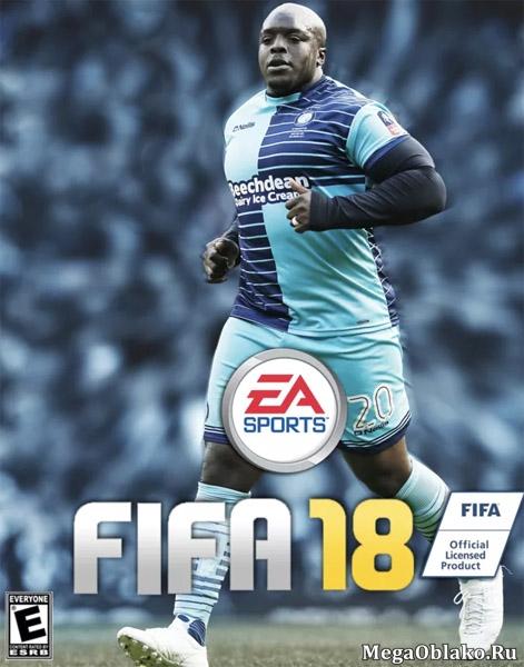 FIFA 18: ICON Edition [Update 2] (2017) PC   RePack от xatab