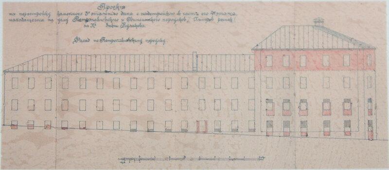 Фасад строения 2 (Певческий пер, 1/2) по Петропавловскому переулку. 1925 г