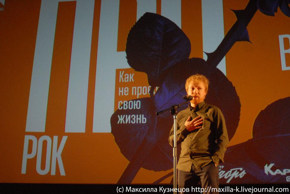 ПроРок и Евгений Григорьев