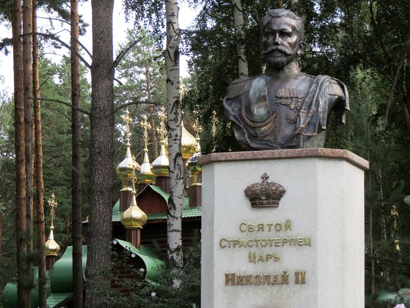 Памятники в екатеринбурге в честь первой мировой дешевые с 1917 заказать памятник пермь цена