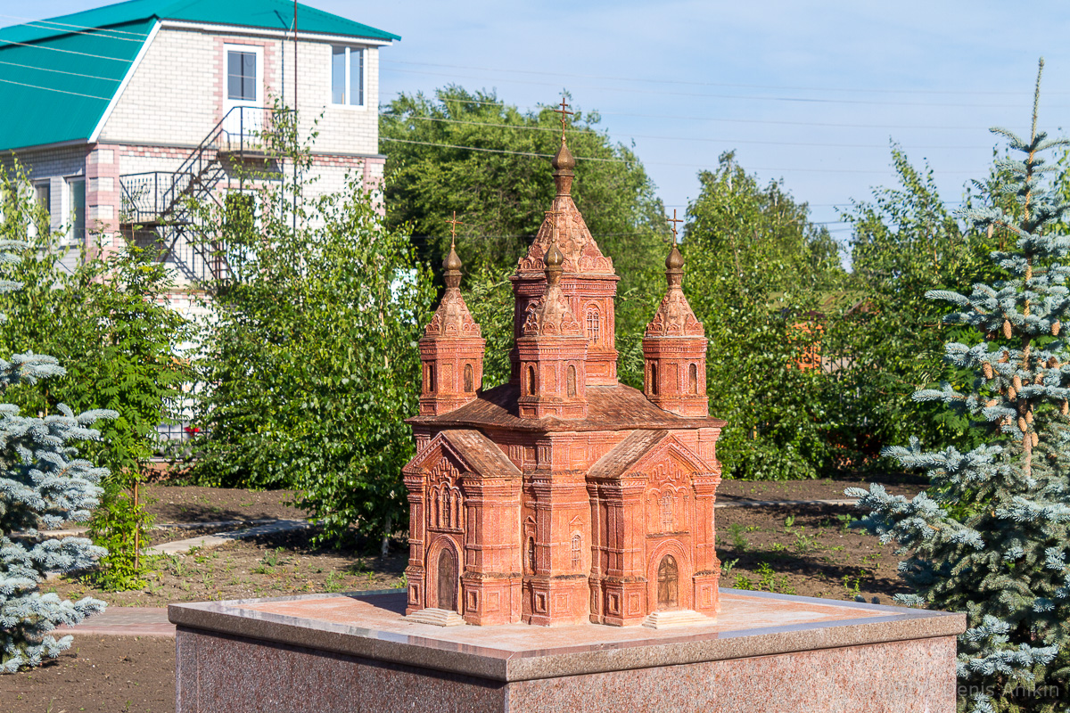 Сад храмов Хвалынск фото 8