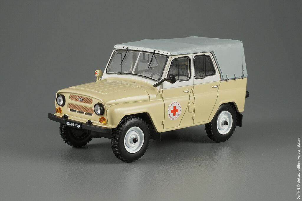 УАЗ-469БГ-01.jpg