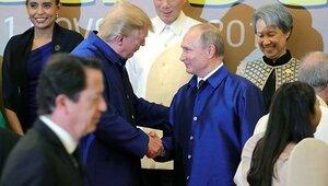Путин встретился с Трампом на саммите АТЭС во Вьетнаме