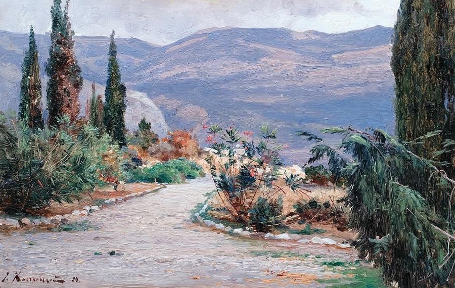 Солнечный день в Крыму, 1894 г.