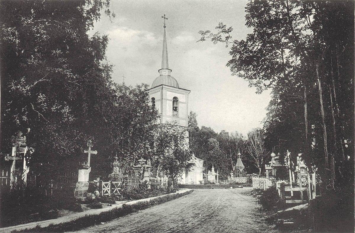 Церковь Вознесенская и кладбище