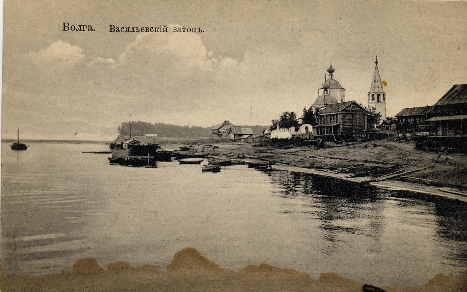 Васильевский затон