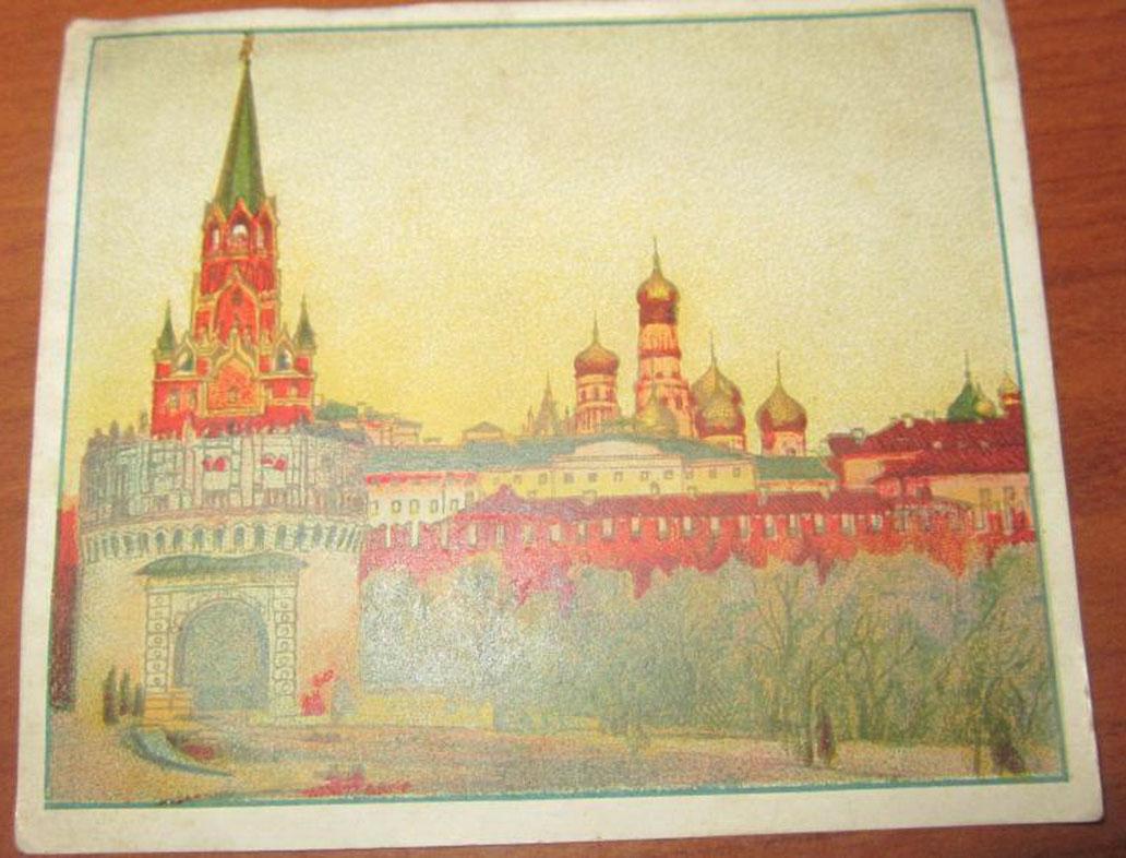 Папиросы Кремлевские
