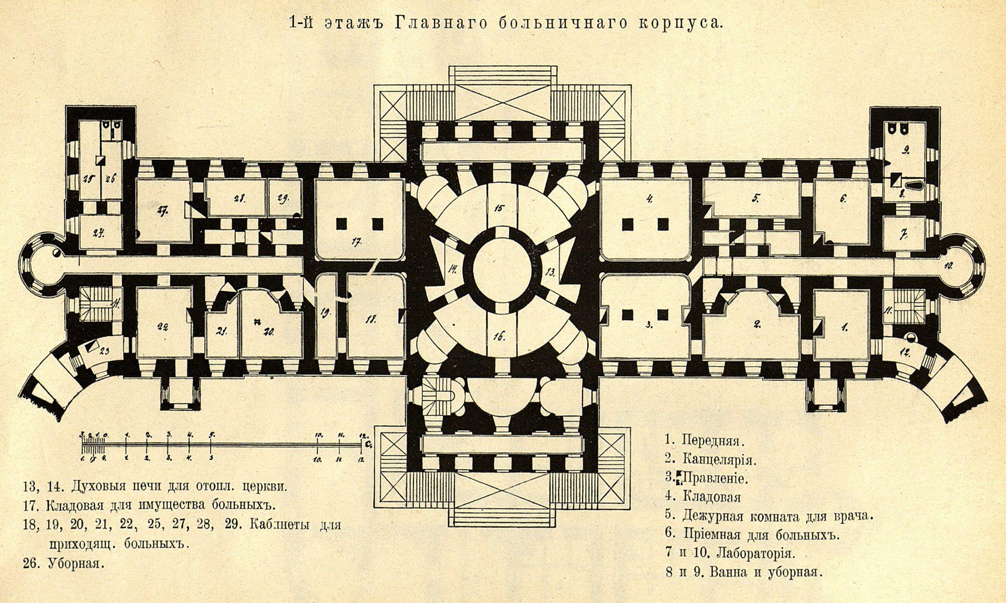 22. 1 этаж Главного Больничного корпуса