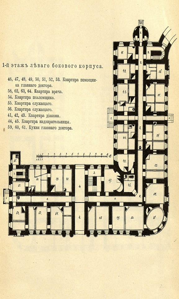 26. 1 этаж левого бокового корпуса