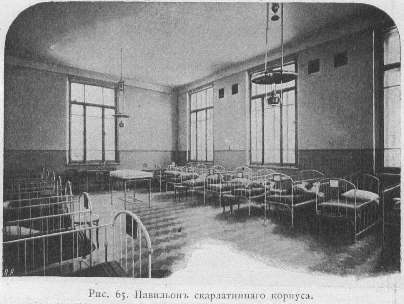 Павильон скарлатинного корпуса. Детская больница им. В. Е. Морозова