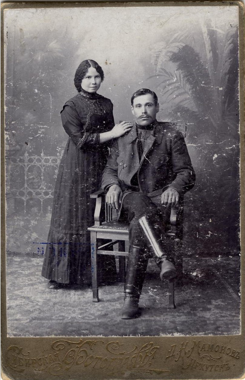 Мещанин Легостаев Павел Дмитриевич с супругой. 1916